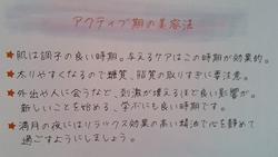 kaiho2.JPG