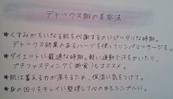 kaiho3.JPG