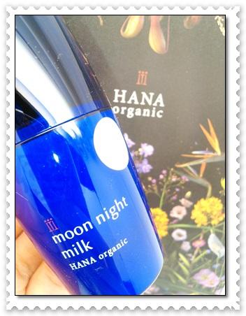 HANA2.JPG